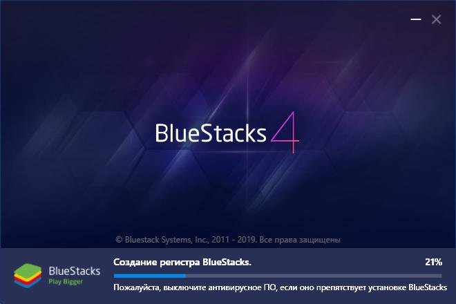Установка Bluestacks APP Player на компьютер
